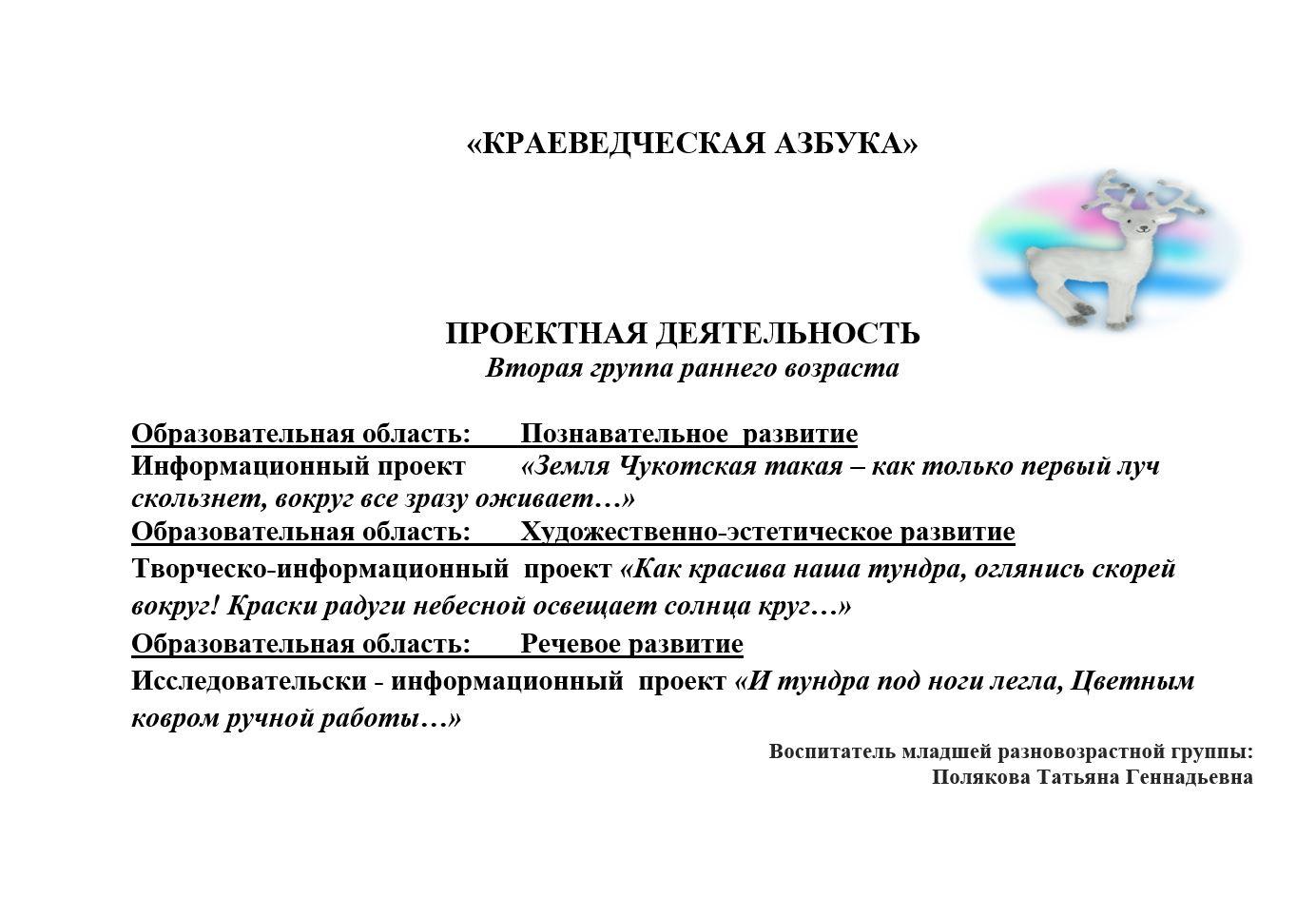образец приказа о прохождении сотрудниками доу медицинских осмотров